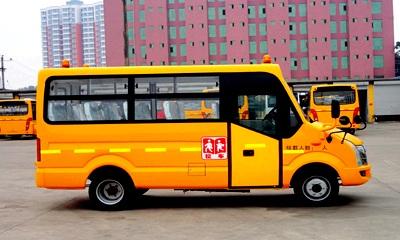 长安18座幼儿园校车