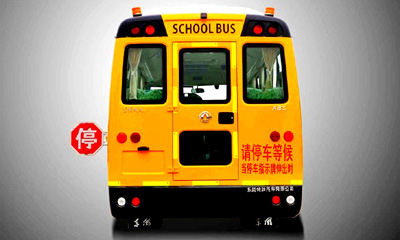 东风38座幼儿园校车