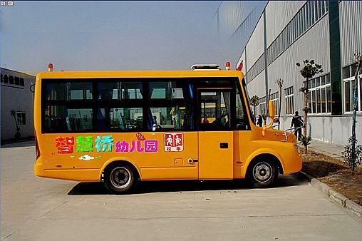 大力10-19座幼儿园校车