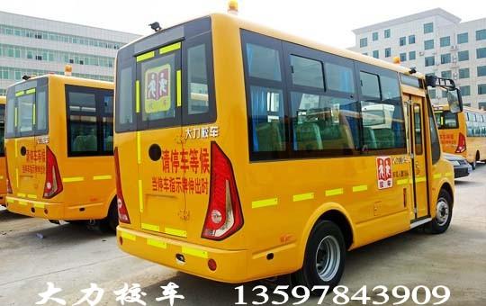 大力19座幼儿园校车(5.3米)