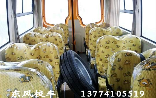 东风19座幼儿园校车