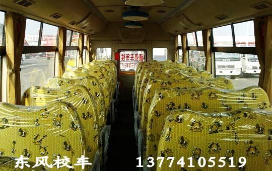 东风42座幼儿园校车(国五)