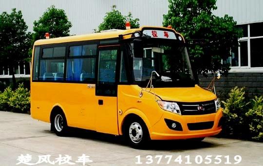 楚风19座幼儿园校车(国五),校车