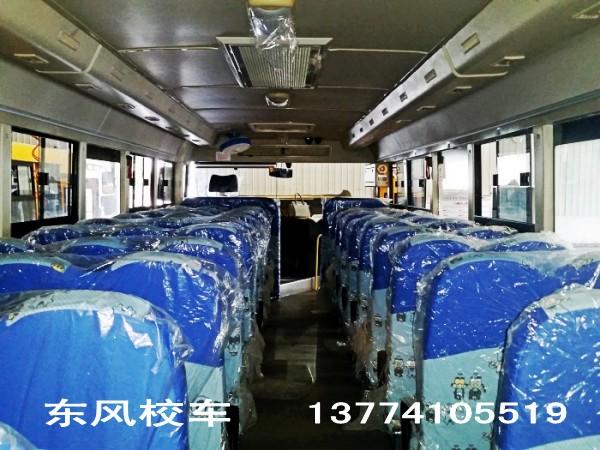 东风56座小学生校车(国五)