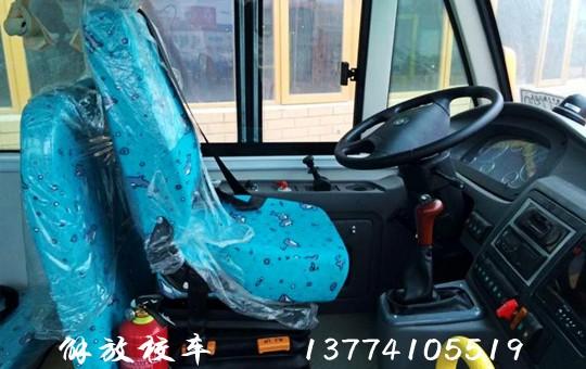 解放19座幼儿园校车