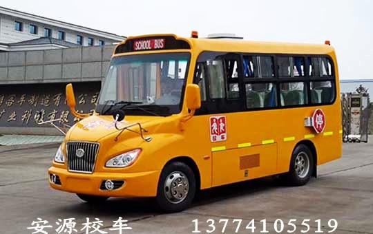 安源19座幼儿园校车(国五)