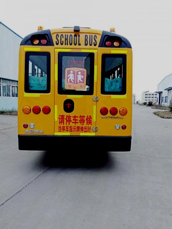 安源42座小学生校车(国五)
