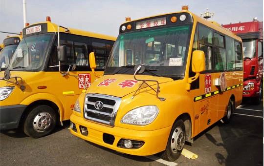 华策19座校车(原一汽解放)