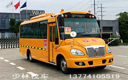 华策42座幼儿校车(原一汽解放)
