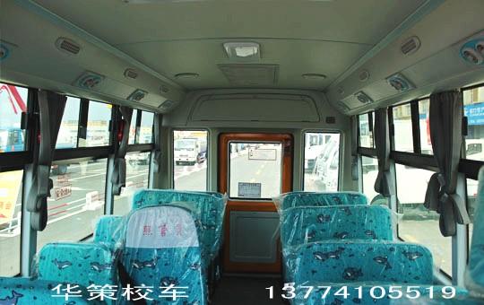 华策19座小学生校车(原一汽解放)