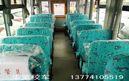 华策31座幼儿园校车(原一汽解放)
