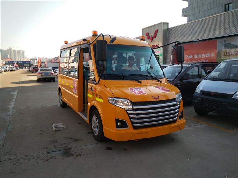 五菱19座幼儿专用校车